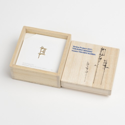 VP 2017   type E   18K ピン・ブローチ   18k gold pin brooch