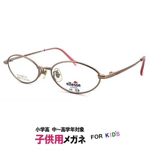 子供用 メガネ エレッセ EJ-5847-15 48mm ellesse 眼鏡 ジュニア 女の子 キッズ レディース フレームのみ