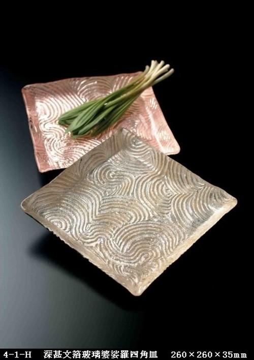 深甚文箔玻璃婆娑羅四角皿(260×260×35㎜)4-1-H