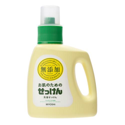 ミヨシ石鹸 無添加 お肌のための洗濯用液体せっけん(1本)