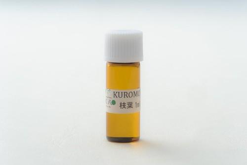 エッセンシャルオイル クロモジ(枝葉)1ml
