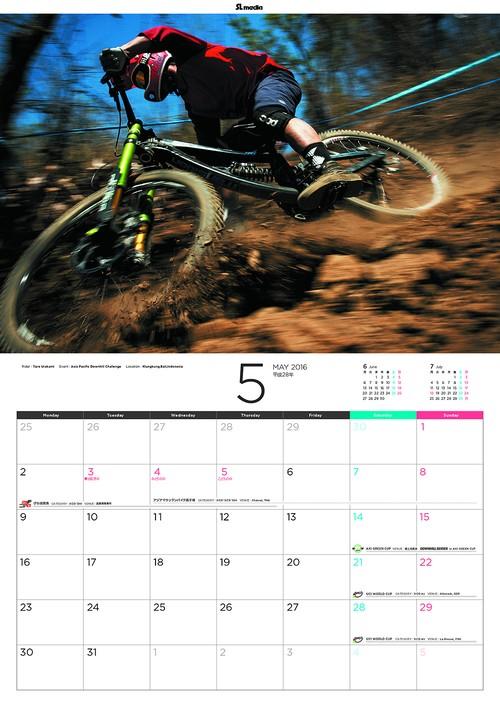SLm カレンダー2016-2017(完売しました)
