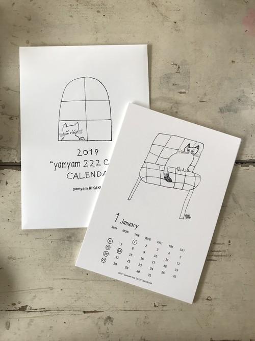 2019 yamyam KIKAKU カレンダー