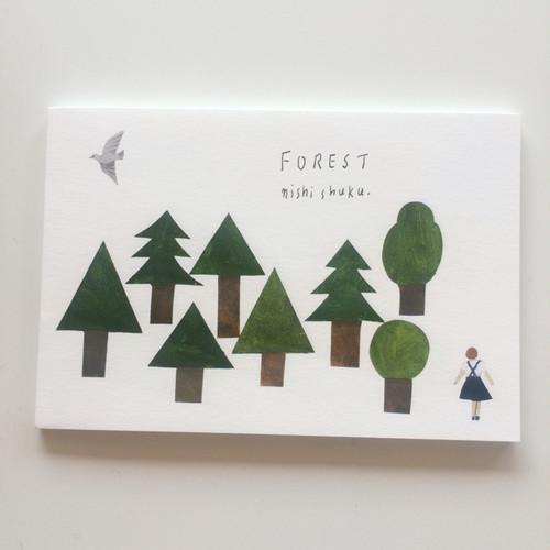 nishi shuku はがき箋 FOREST