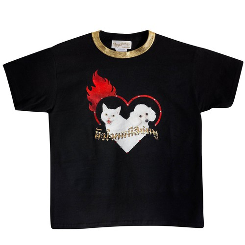 my heart is burnin' tee