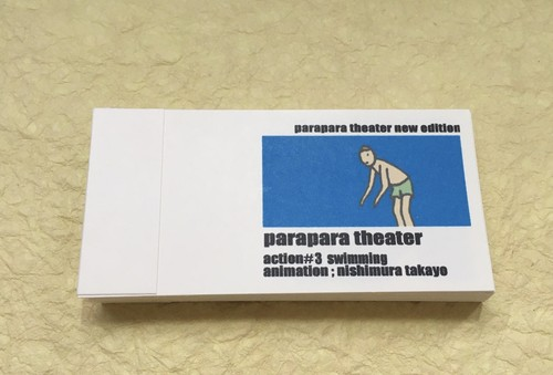 parapara theater #3 swimming