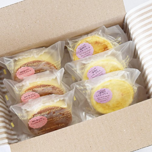 Hacco チーズケーキセット(送料込)