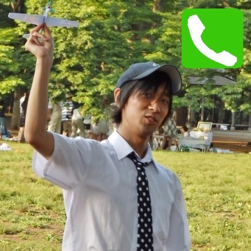 仲 陽介の携帯に電話