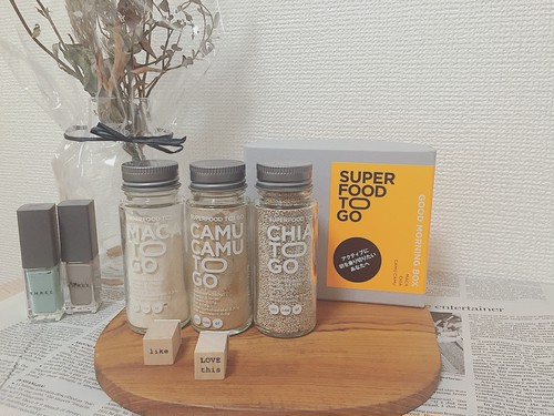 SUPERFOOD TO GO GOODMORNING BOX