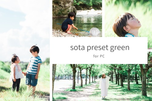 sota preset green for PC