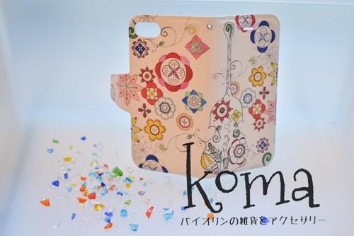 iPhone7・iPhone8対応手帳型ケース【花とバイオリンの手帳型スマホケース】