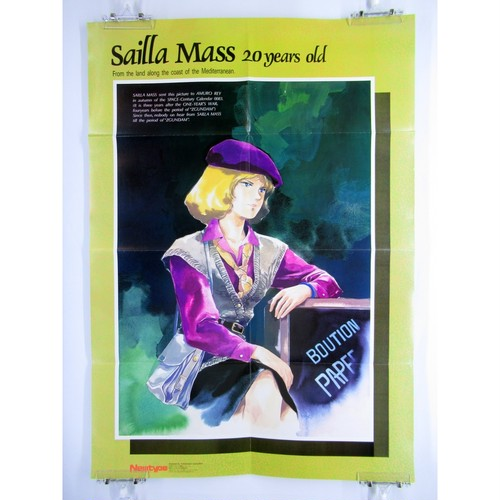 Mobile Suit Gundam Sailla Mass - B2 size Double Sided Poster Newtype 1985 August