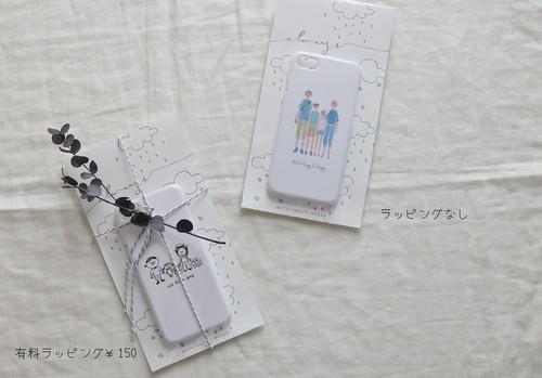 i phoneケース 有料ラッピング¥150