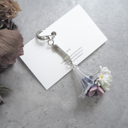 bouquet key ring