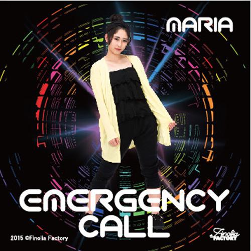 関根聖「Emergency Call」