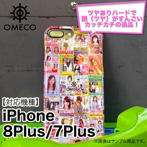 OMECO ピンクチラシ iPhone ケース アイフォン 8 Plus / 7 Plus 対応(ツヤ有りハードタイプ)※納期は約1〜2週間程度になります。