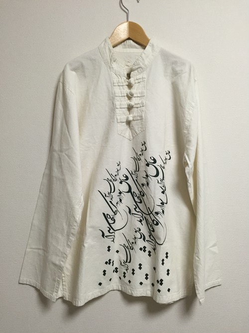 used middle east exotic blouse