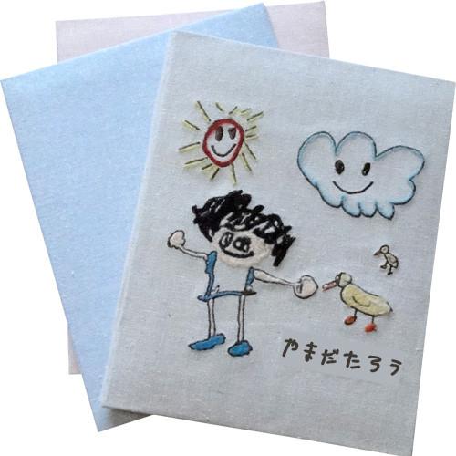 いとメモ【アルバム】お子さまの絵を刺繍と羊毛フェルトでアルバムの表紙に。