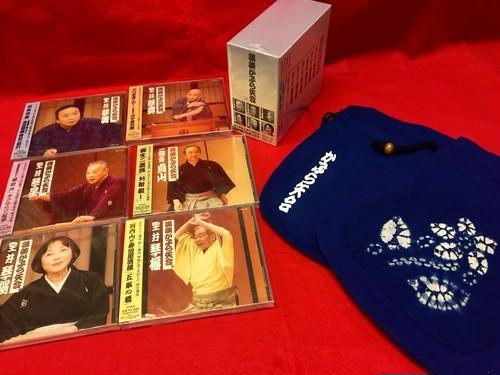講談かぶら矢会 国立劇場公演50回記念6枚組CDボックス