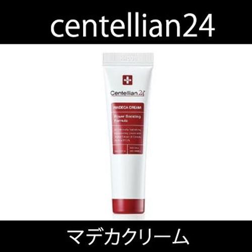 centellian24 マデカクリームパワーブスティングフォーミュラ★50ml★国内発送★