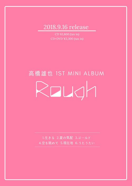 "1st mini Album""Rough"" (CD+DVD版)"