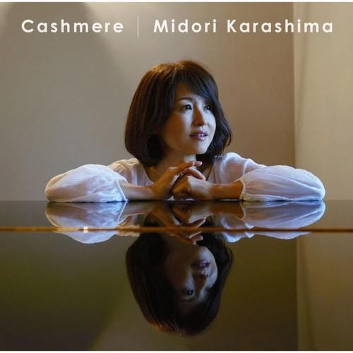 直筆サイン入り活動30周年記念アルバム『cashmere』