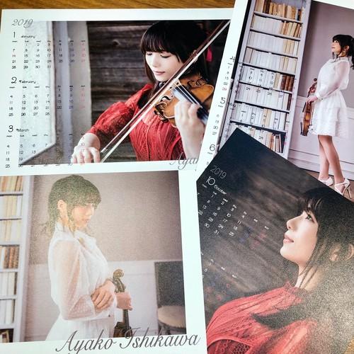 石川綾子カレンダー2019