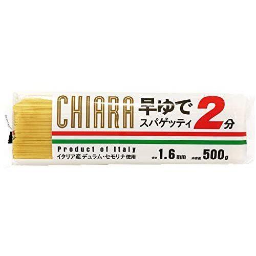 キアーラ 早ゆで スパゲッティ 1.6mm 500g×2袋