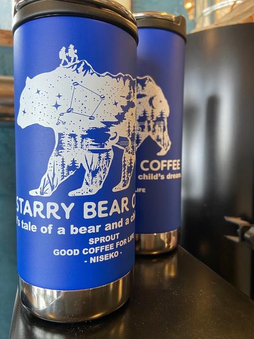 Kleankanteen TKwide 16oz STARRY BEAR COFFEE