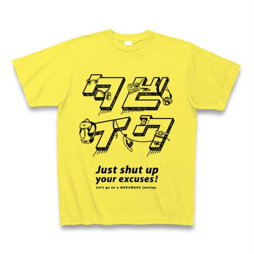タビイクlogoTシャツ
