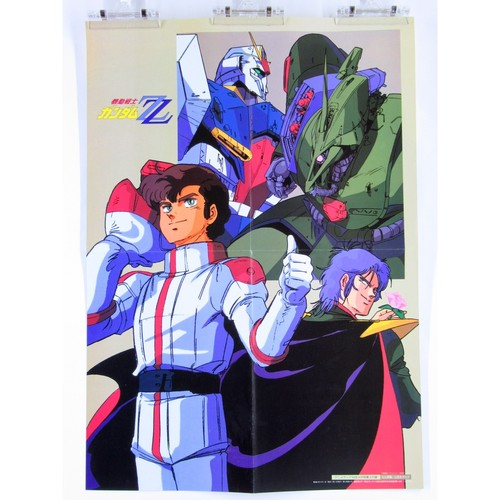 Gundam ZZ & Dancouga - B3 size Double Sided Poster Animedia 1986 April