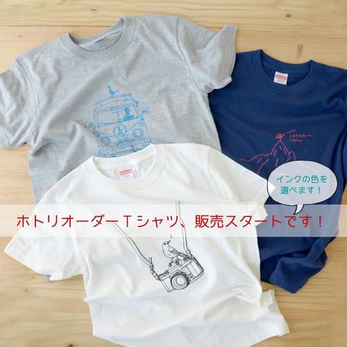 【mt.souvenir】ホトリオーダーコットンTシャツ
