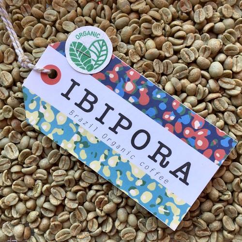 ブラジル:イビポラ農園【有機栽培】【オーガニック】