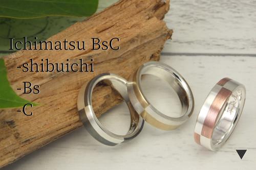 R-Ichimatsu2 真鍮、銅、四分一銀の市松文様平打ちリング弐