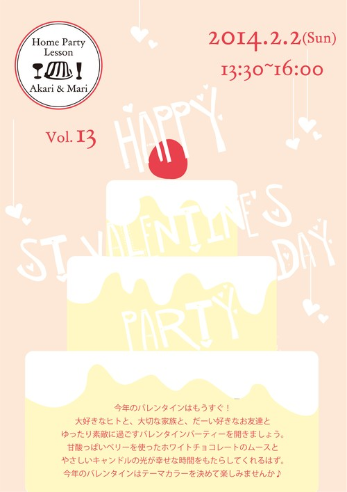 Happy St valentine's day Party