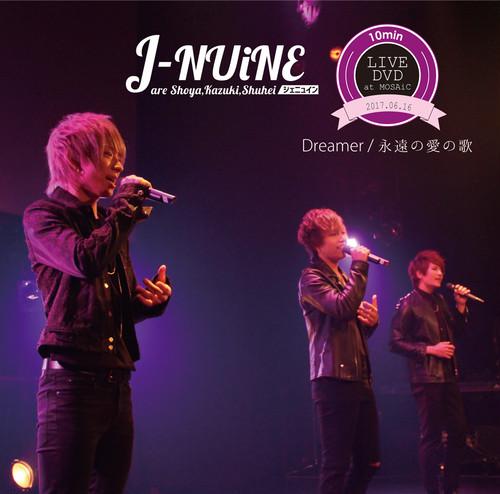 10min LiveDVD Dreamer/永遠の愛の歌
