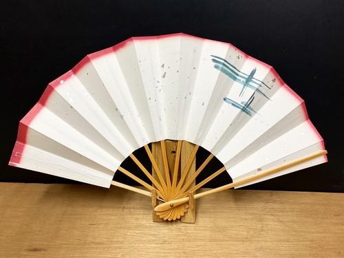 天紅銀砂子 白竹【KR014】