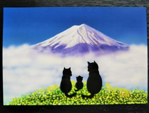 青空の富士山と親子猫のポストカード