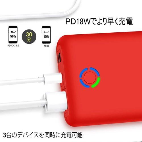 Xnuoyo PD3.0 QC3.0 モバイルバッテリー 10000mAh 18W大容量 薄型 軽量 超小型 急速充電 携帯充電器 Type-C各種対応 PSE認証済 (レッド)