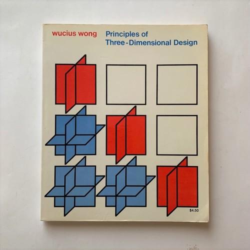 三次元設計の原則   /   ヴシウス・ウォン