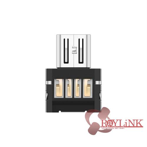 【変換器】マイクロUSBアダプター Micro 変換器 (極小)