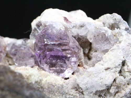 ラベンダー アメジスト ジオード 紫水晶 163g AMT019 鉱物 天然石 原石 パワーストーン
