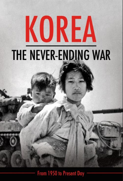 [コース1第6回] 韓国にとっての朝鮮戦争-民間人虐殺が残したもの