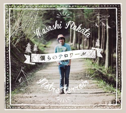 New!!2nd album「僕らのテロワール」(CD)