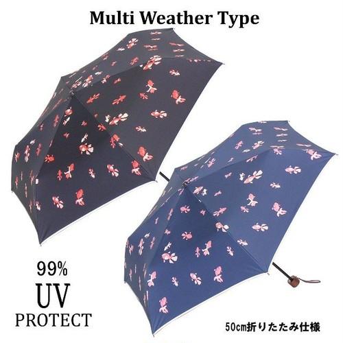 傘 折りたたみ レディース 金魚柄 強力防水 50cm 晴雨兼用 UVカット99%以上 遮熱ブラックコート 軽量・簡単開閉