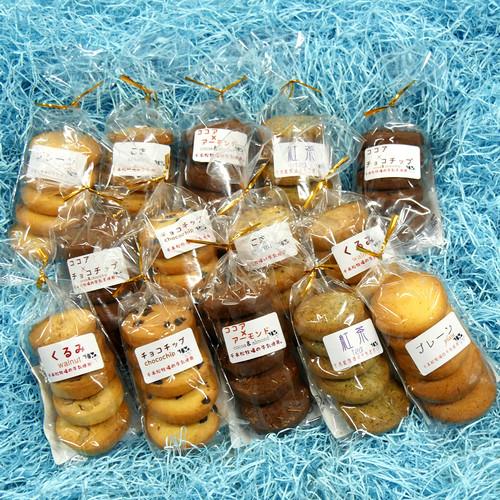 手づくりクッキーセット 1袋5枚入り×14袋