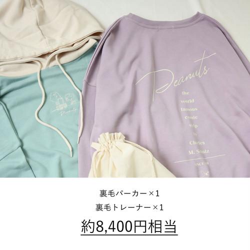 HAPPY BAG福袋 【SNOOPY】パーカー×トレーナー セット