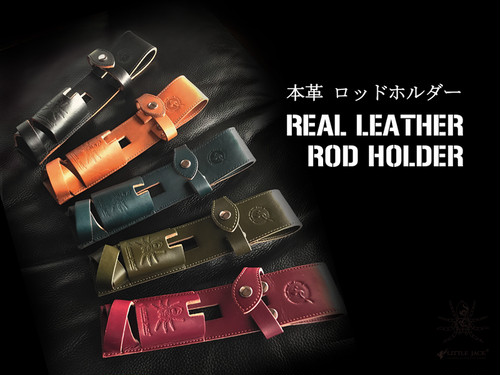 PROFESSIONAL REAL LEATHER ROD HOLDER