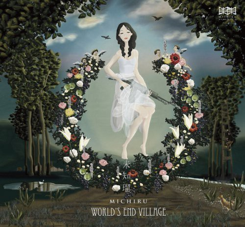 01 World's End Village/Rites of Beginning (世界の果ての村/始まりの祭礼).m4a
