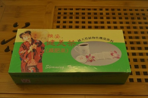 【台湾】雅姿健美茶30包 箱入